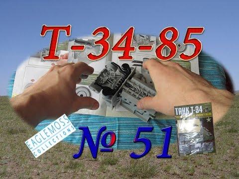 видео: Сборка модели танка Т-34-85. Обзор журнала №51. О танке Пантера (panther)