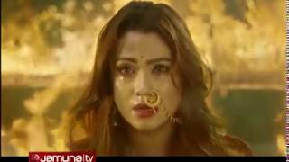 Download Video আসছে ঈদে মুক্তি পাচ্ছে শাকিব খানের সিনেমা- 'নোলক' | Jamuna TV MP3 3GP MP4