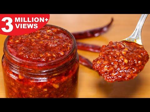 Schezwan Sauce Recipe  Homemade Schezwan Sauce  Chinese Sauce  Kanak&39;s Kitchen