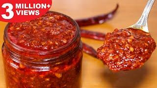 Schezwan Sauce Recipe | Homemade Schezwan Sauce | Chinese Sauce | Kanak's Kitchen