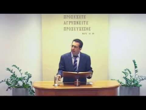 07.09.2014 - Ψαλμός 103 & Πράξεις Κεφ20 - Ορφανουδάκης Τάσος