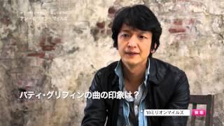 【チケット情報】 http://w.pia.jp/a/00007951/ 【公演期間・会場】8/24...