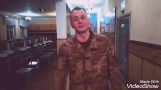 Вітання для дівчини з 8 марта, в армії...