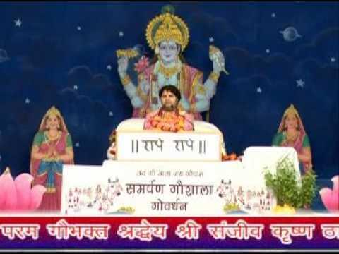 Kisne sajaya hai tumko Mohan by H.H.Shri Sanjeev Krishna Thakur ji.