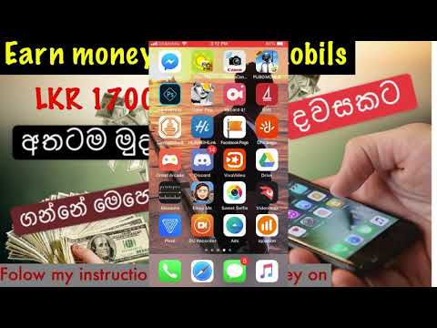 how to earn money  from mobile sinhala  (pivot app)