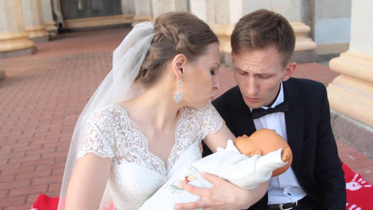 Скачать mp3 невеста