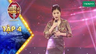 Giọng ải giọng ai 3 |Tập 4: Hương Tràm khoe giọng hát live Cánh Hoa Tàn cực đỉnh