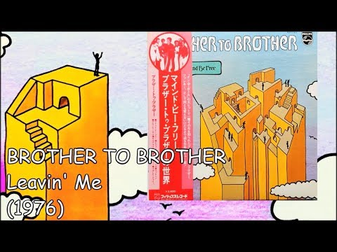 BROTHER TO BROTHER - Leavin' Me (1976) Soul Funk Disco *Sylvia Robinson