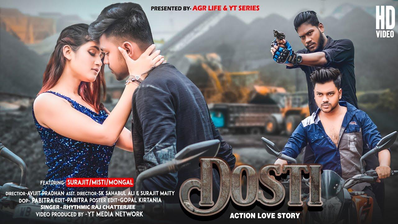 Dosti | Ek 2 Brothers Kahani | Hindi Short Film | Surajit & Misti | AGR Life