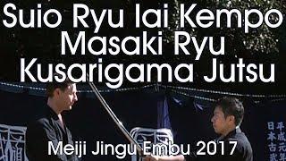 Suio Ryu Iai Kempo & Masaki Ryu Kusarigama jutsu - Katsuse Zenko - Meiji Jingu Reisai 2017