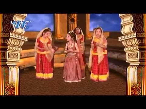 Shyam Pyare मेरे श्याम प्यारे -Sawariya Ka Lifafa- Bhojpuri Krishna Bhajan 2015