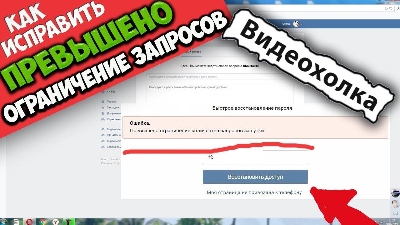 ОНЛАЙН КАЗИНО ВУЛКАН СТАРС РЕГИСТРАЦИЯ ЗЕРКАЛО ОФИЦИАЛЬНЫЙ САЙТ МОБИЛЬНАЯ ВЕРСИЯ VULKAN STARS 2020