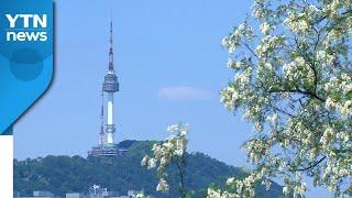 [날씨] 오늘 쾌청한 늦봄 날씨...낮 서울 25℃ /…