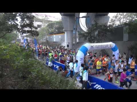 8th Mizuno Shek Mun 10K Race Part 1