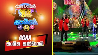 Rupavahini Super Ball Musical Show - Agra Musical Band