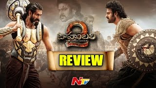Baahubali 2 - The Conclusion Movie Review ||  Story & Synopsis || #Baahubali2 || NTV