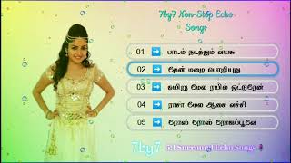 Non-Stop Echo Songs 🌹 Tamil Songs Collection 🌷 High Quality Soundtrack