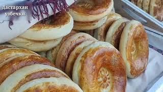 Вот как нужно готовить узбекские лепёшки! Хлеб больше не покупаю, Готовлю Сама !