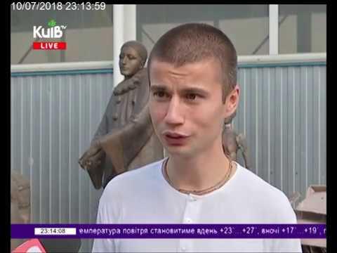 Телеканал Київ: 10.07.18 Столичні телевізійні новини 23.00
