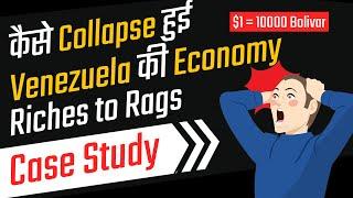 3 Reasons Behind Venezuela economic Crisis | explained By FinnovationZ in Hindi