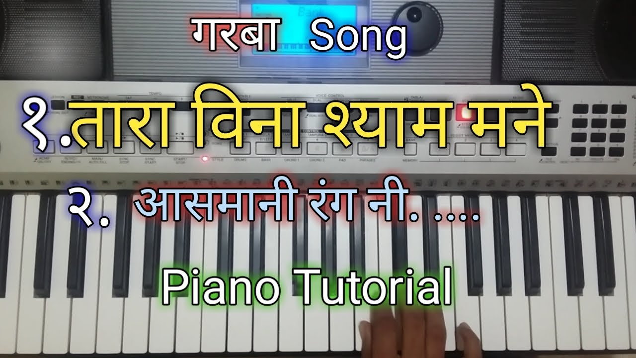 Garba Song On Piano | By Best Piano Song