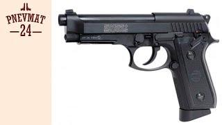 Beretta 92 пневматична з блоубеком