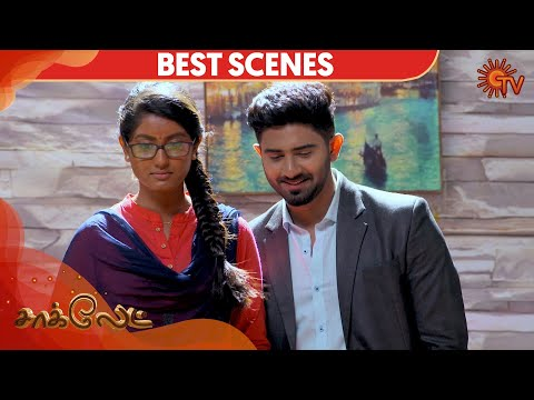 Chocolate - Best Scene | 24th January 2020 | Sun TV Serial | Tamil Serial