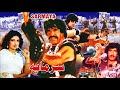 Sarmaya Sultan Rahi Anjuman Pakistani Movie