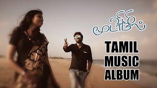 Vizhi Moodamal | Tamil Music Album | Trend Music