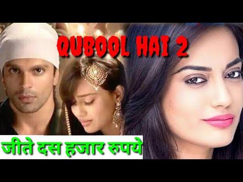 Qubool Hai Season 2 Full Episode Karan Singh Grover And Surbhi Jyoti Qubool Hai