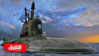 تعرف على تفاصيل الغواصات النووية حول العالم - أخبار الشرق