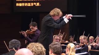 Schindler's List by John Williams,  Conductor Derek Gleeson, Czech National Symphony Orchestra