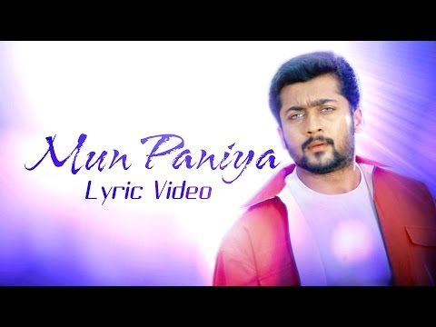 Mun Paniya Official Lyric Video | Suriya | S.P.B | Malgudi Subha
