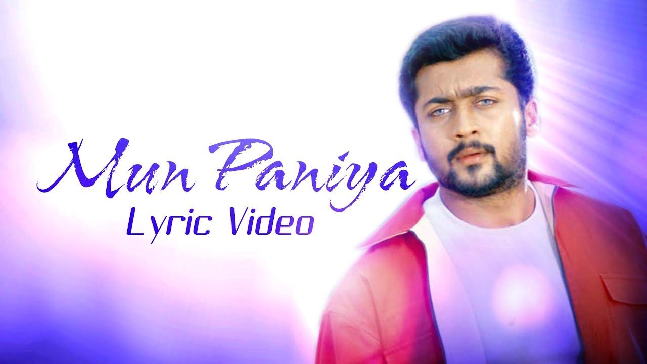 Mun Paniya Official Lyric Video | Suriya | S.P.B | Malgudi Subha