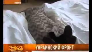 Число жертв беспорядков в Киеве уже достигло 75 человек - это только официальные данные(, 2014-02-24T13:00:54.000Z)