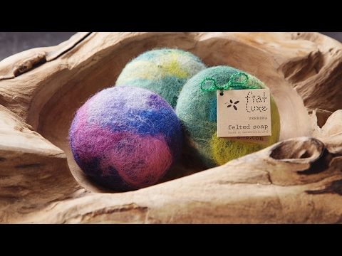 Fiat Luxe - Felted Soap
