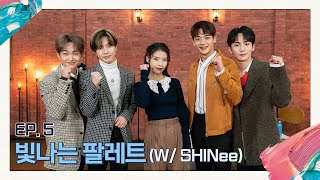 [IU's Palette] A SHINee-ing Palette (With SHINee) Ep.5