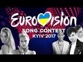 Download Eurovision Song Contest 2017 | My Ideal Contest! MP3 song and Music Video