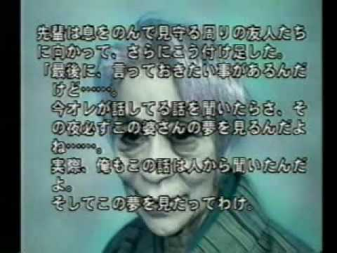 戻ってくる人形   by tempest172000