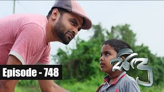 Sidu | Episode 748 19th June 2019 Thumbnail