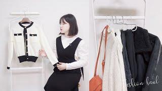 신년맞이 패션하울 ? ? 무스탕, 원피스, 목폴라, 바…