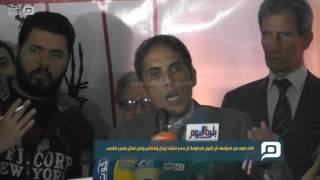 مصر العربية | خالد داود: من المؤسف أن تقول الحكومة أن مصر احتلت تيران وصنافير ونحن نمثل ضمير الشعب