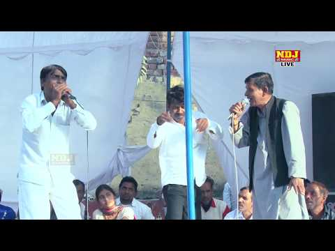 Superhit Haryanvi Ragni 2017 # मेरा दिल तुजपे आ गया # Satpal Dosa # Popular Ragni Song # NDJ Music