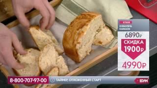 Хлебопечь Oursson BM0801J