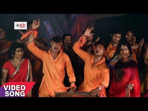 TERA DARBAR JOGIYA - तेरा दरबार जोगिया - Bhai Ankush Raja - Kanwar Geet 2017 - Team Film