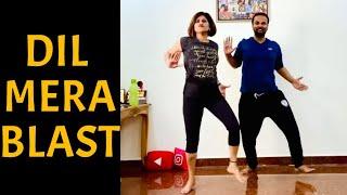 DANCE WITH ME | Dance Fitness Choreography by Vijaya Tupurani | Dil Mera Blast | Darshan Raval
