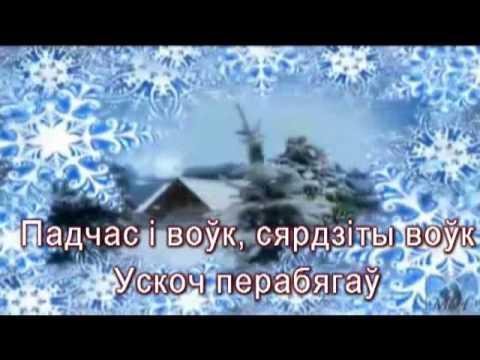 Песня В лесу родилась елочка. Минус - Новогодний карнавал для детей 5-12 лет скачать mp3 и слушать онлайн