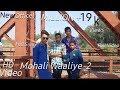 Mohali Waliye    ( Full Video ) Punjabi Song    SWAG & PINDU    new lestet 2018