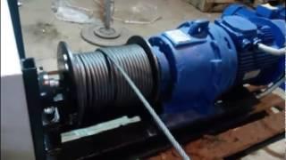 Лебедка электрическая ЛЭП–0,75(Лебедка электрическая ЛЭП–0,75 от компании GlobalProm. Технические характеристики и полное описание вы можете..., 2017-02-02T12:44:36.000Z)