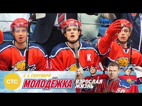 Стыд / Skam 4 сезон сериал смотреть онлайн на русском